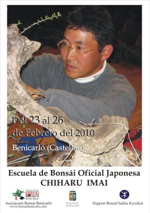 3ª Edición Escuela Bonsái Chiharu Imai